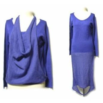 mystic 変形カスタマイズニットセーター deformed customize knitting sweater (ミスティック) 038283【中古】