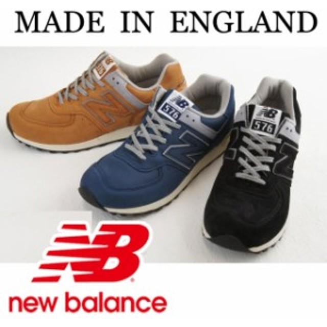 803297567f79c 送料無料 ニューバランス new balance NB M576 new balance ワイズD メンズ スニーカー メイドインイングランド