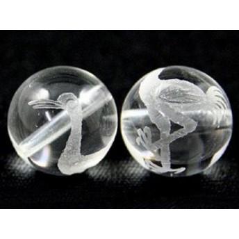 天然石 ビーズ【彫刻ビーズ】水晶 12mm (素彫り) 鶴 パワーストーン