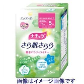 【数量限定】大王製紙 ナチュラ さら肌さらら パンティライナー超微量用36枚      (930203203)