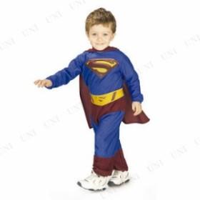 スーパーマン 子供用(Tod) 仮装 衣装 コスプレ ハロウィン 子供 コスチューム 男の子 子ども用 キッズ こども パーティーグッズ 映画キャ