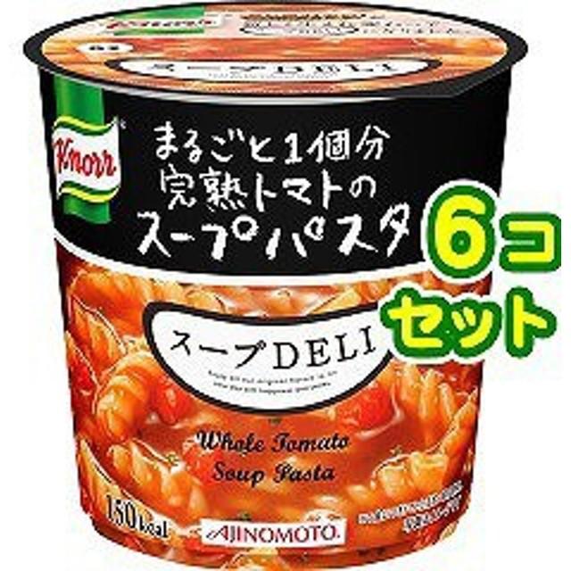 クノール スープデリ まるごと1個分完熟トマトのスープパスタ(1コ入6コセット)[インスタントカップスープ]