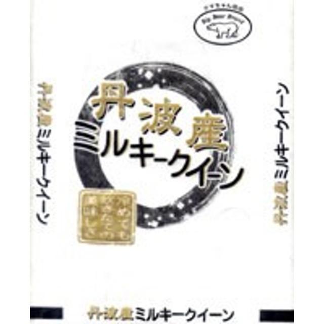 兵庫県丹波産ミルキークイーン5kg【逸品館】【キャッシュレス5%還元】