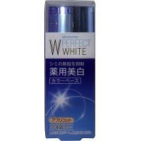 【DHC 薬用美白パーフェクトホワイト カラーベース アプリコット 30g】SPF40PA+++!無香料・パラベンフリー。
