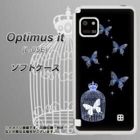 9ba80bf1d1 docomo Optimus it L-05E TPU ソフトケース / やわらかカバー【IB921 ...