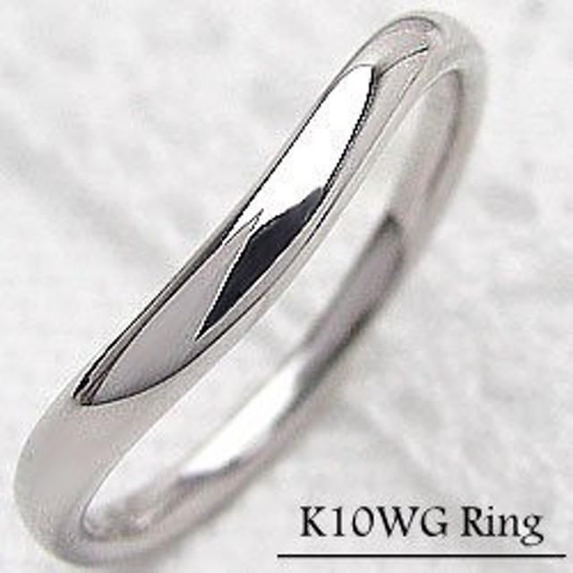 Vライン シンプル デザインリング ホワイトゴールドK108 結婚指輪 10金 ピンキーリング レディースリング