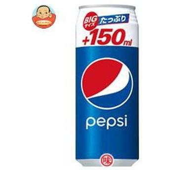 【送料無料】 サントリー ペプシコーラ ロング缶 500ml缶×24本入