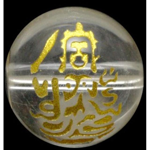 天然石 ビーズ【彫刻ビーズ】水晶 10mm (金彫り) 八大観音「不動明王」 パワーストーン