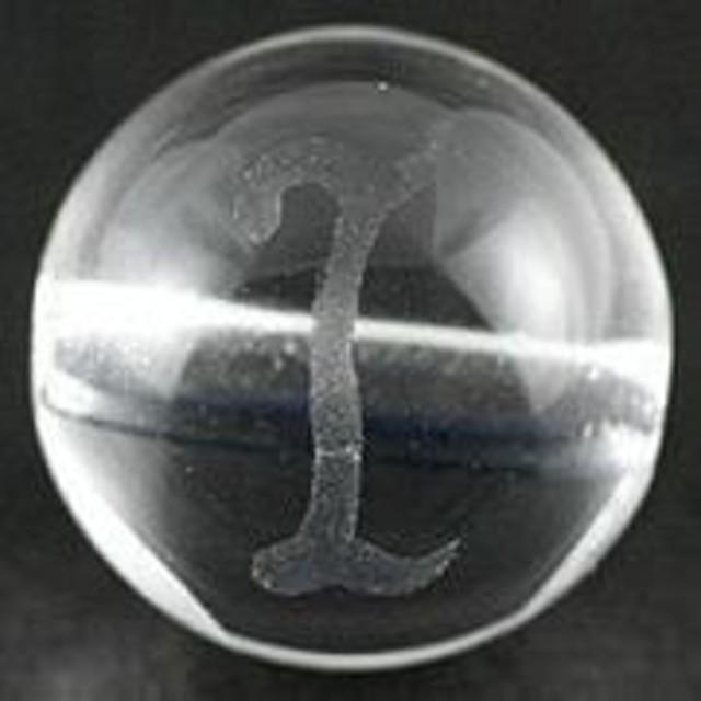 天然石 ビーズ【彫刻ビーズ】水晶 8mm (素彫り) アルファベット「I」 パワーストーン