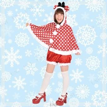 !! サンタ コスプレ フードサンタミニー 大人用 仮装 衣装 コスプレ コスチューム 女性 ディズニー クリスマス 大人用 サンタ レディー