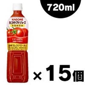 【送料無料!】 カゴメ トマトジュース 食塩無添加 スマートPET  720ml×15本 (お取り寄せ品) 【機能性表示食品】