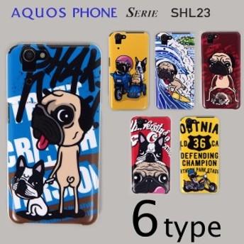 AQUOS PHONE SERIE SHL23 ケースカバー けいすけ デザイン スマートフォンケース au