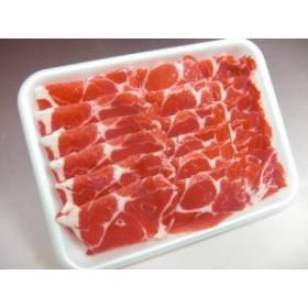 国産豚肉 市場特選肉 上豚 肩ロース 500g しゃぶしゃぶ用 冷蔵品 業務用【送料無料】