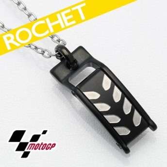 【送料無料】ROCHET/ロシェPITSTOP / moto GP公式ステンレスネックレス/ブラック YP40081