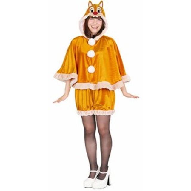 在庫限り 大人用フードデール ディズニー公式 仮装衣装 衣装 コスチューム char