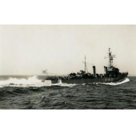 ピットロード 1/700 海上自衛隊 護衛艦 わかば【J38】プラモデル 【返品種別B】