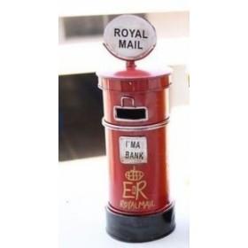 貯金箱 郵便ポスト ロンドン風 ブリキ製 丸型 (レッド)