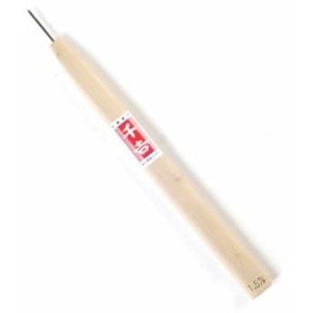 鋼付彫刻刀 丸/千吉/のみ・彫刻刀・鉋/彫刻刀/1.5MM