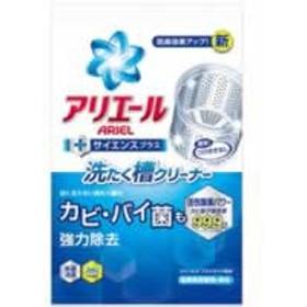 【アリエール サイエンスプラス 洗たく槽クリーナー 250g】