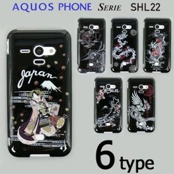 AQUOS PHONE SERIE SHL22 ケースカバー 黒地和柄 スマートフォンケース au