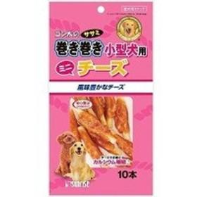【サンライズ】ゴン太のササミ巻き巻き 小型犬用 チーズ 10本