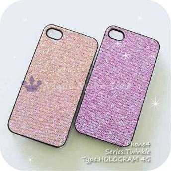 iPhone4/4S キラキラケースカバー HOLOGRAM-4S