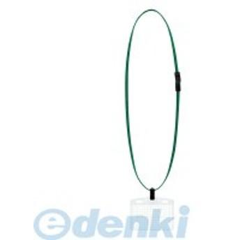 コクヨ(KOKUYO) [61147904] 名札セット ソフトケース・名刺、IDカードサイズ 緑 ナフ-S180G