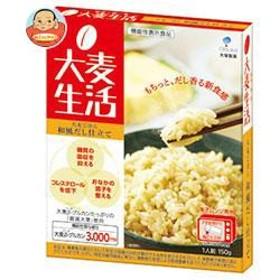 【送料無料】 大塚製薬  大麦生活 大麦ごはん  和風だし仕立て  【機能性表示食品】  150g×30箱入