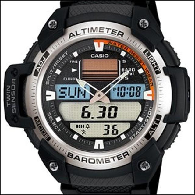 【正規品】CASIO カシオ 腕時計 SGW-400H-1BJF メンズ SPORTS GEAR スポーツギア