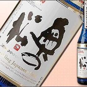 勝利の美酒 ●スパークリング日本酒●良質の手造り純米大吟醸 奥の松720mlギフト のし可
