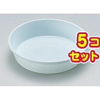 リッチェル 中深皿 9号 ホワイト(1コ入5コセット)[鉢・プランター・受皿]