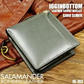 限定◆イギンボトム&サラマンダーコラボレーション◆ヴィンテージ調◆二つ折り短財布◆ブラック IG-703