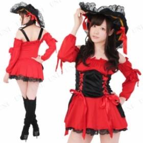 !! 帽子付 海賊(赤) 仮装 衣装 コスプレ ハロウィン 余興 大人用 コスチューム 女性 パーティーグッズ 帽子 レディース パイレーツ 女海