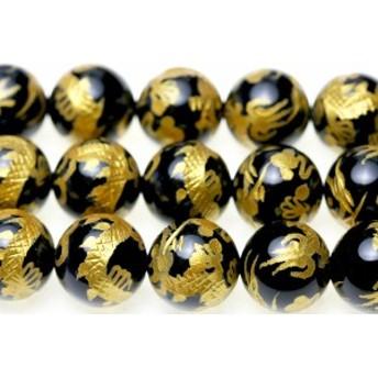 天然石 ビーズ【彫刻ビーズ】オニキス 10mm (金彫り) 五爪龍 (一連売り) パワーストーン