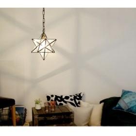 デザイン照明 エトワール ペンダントランプ Etoile pendant lamp フロスト・クリアー LP3020 送料無料