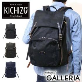 【P10倍+レビューで5倍】KICHIZO by Porter Classic ポータークラシック デイパック リュック キチゾー 014-00123