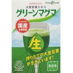 グリーンマグマ 170g