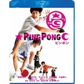 送料無料有/[Blu-ray]/ピンポン Blu-ray スペシャル・エディション [Blu-ray]/邦画/TCBD-105