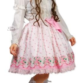 【2019ハロウィンセール】レディース スカート JOYBANKオリジナルブランド8mm ピンクのお花柄 01000633
