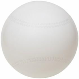 """ユニックス(UNIX) Rolling-Balancer ボディートレーニングボール """"トレボー"""" BX77-78 【野球 トレーニング用品 バランスボール 筋ト"""