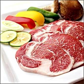 【送料無料】イベリコ豚 ベジョータ ロース 焼肉 400g【ギフト館】