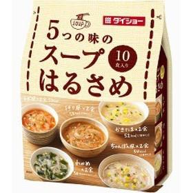 5つの味のスープはるさめ(10食入)[インスタントスープ]