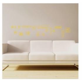 【Smart Design】オシャレな壁紙シール/記号/ノリ跡が残らない/壁飾りウォールステッカー#イエロー 送料込