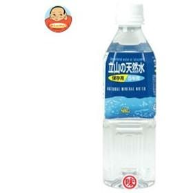 【送料無料】 匠美  立山の天然水 500mlペットボトル×24本入