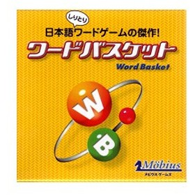 メビウスゲームズ ワードバスケット(Word Basket) 【返品種別B】