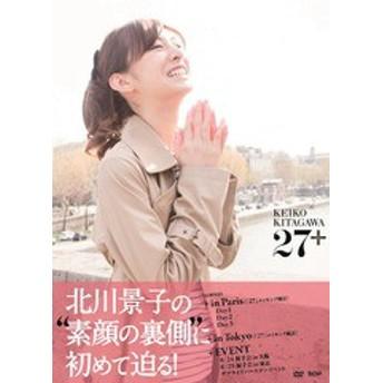送料無料有/[DVD]/北川景子/北川景子 Making Documentary 『27+』/SDP-1077