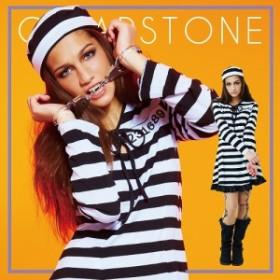 囚人 コスプレ コスチューム 衣装 仮装 ハロウィン レディース パーティー イベント プリズナーレディ