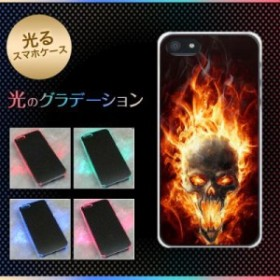 【訳あり 50%OFF】iPhone5 / iPhone5s 共用 ケース (docomo/au/SoftBank) 光るスマホケース【649 燃え上がるドクロ】(アイフォン5/ケース