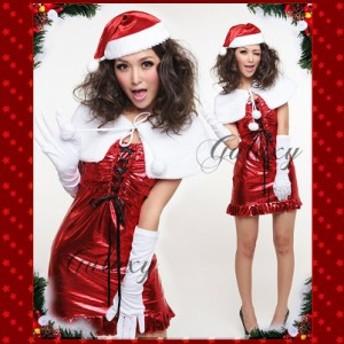 サンタ サンタクロース クリスマス コスチューム コスプレ sd117s【即日発送可能】(sd117s)