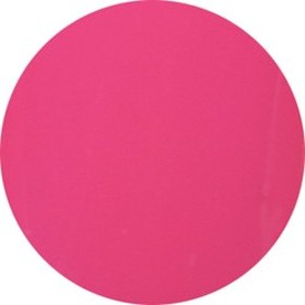 Miss Mirage(ミス ミラージュ) ソークオフジェル 2.5gN6S ピンク